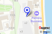 Схема проезда до компании СЕРВИСНЫЙ ЦЕНТР БИЗНЕС АЛЬЯНС в Москве