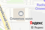 Схема проезда до компании Finsbury в Москве