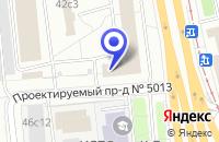 Схема проезда до компании ОТДЕЛЕНИЕ ЮЖНОЕ ТЕЛЕКОММУНИКАЦИОННАЯ ФИРМА СОНЕТ ТЕКНОЛОДЖИС в Москве