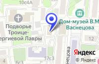 Схема проезда до компании КБ ЕВРОИНВЕСТ в Москве
