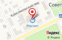 Схема проезда до компании Магнит в Советске