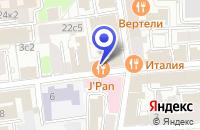 Схема проезда до компании МОСКОВСКОЕ ПРЕДСТАВИТЕЛЬСТВО ПАРЕКС в Москве