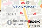 Схема проезда до компании Станция Серпуховская в Москве