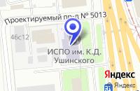 Схема проезда до компании ИНСТИТУТ ПОВЫШЕНИЯ КВАЛИФИКАЦИИ И ПЕРЕПОДГОТОВКИ в Москве