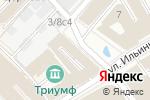 Схема проезда до компании Международный коммерческий арбитражный суд в Москве