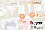 Схема проезда до компании Абажур в Москве