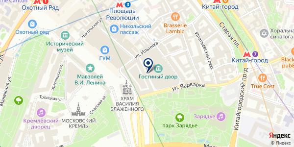 Клуб армадилло в москве москва ночной клуб зажигалка