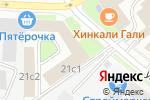 Схема проезда до компании Аристократ в Москве