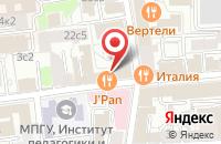 Схема проезда до компании Атри Групп в Москве