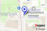 Схема проезда до компании ИНТЕРЬЕРНЫЙ МАГАЗИН-САЛОН КАРЭТ в Москве