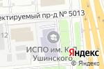 Схема проезда до компании Организационная психология в Москве