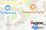 Схема проезда до компании Комфер в Москве