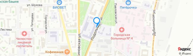 Подольское шоссе