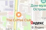 Схема проезда до компании География в Москве