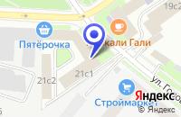 Схема проезда до компании ПТФ АСТРАЙТ в Москве
