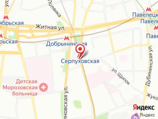 Ремонт холодильника у метро Серпуховская