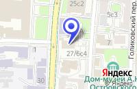 Схема проезда до компании КБ ТЕЛЛУС-БАНК в Москве