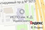 Схема проезда до компании Демографическое обозрение в Москве