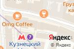 Схема проезда до компании Приемная ФСБ РФ в Москве