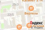 Схема проезда до компании Каган и партнеры в Москве