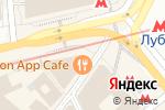 Схема проезда до компании Peppi в Москве