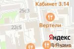 Схема проезда до компании Центральный аудиторский дом в Москве