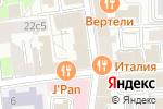 Схема проезда до компании В Печать! в Москве