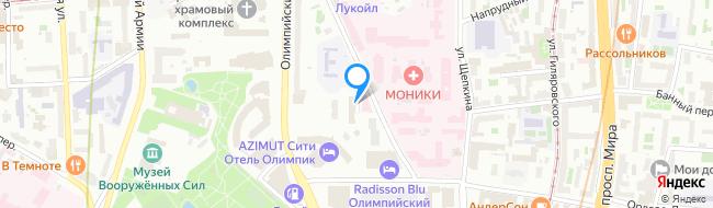 Малая Екатерининская улица