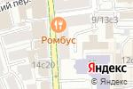 Схема проезда до компании Пульт.ру в Москве