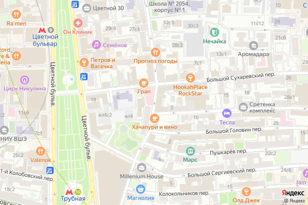 Ремонт телевизоров Улица Трубная на яндекс карте