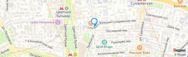 Трубная улица
