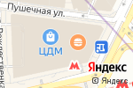 Схема проезда до компании Gulliver в Москве