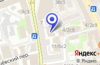 Схема проезда до компании ПЕРЕЕЗДИК-РУ в Москве