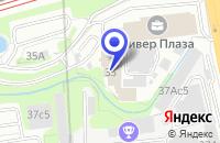 Схема проезда до компании ТФ ТРИАЛ-КЕРАМИКА в Москве