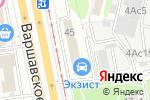 Схема проезда до компании Кафе-гриль на Варшавском шоссе в Москве