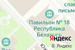 Схема проезда до компании Unicom в Москве