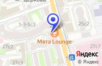 Схема проезда до компании СТАРАЯ ФЕРМА в Москве