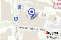 Схема проезда до компании Фабрика кованой мебели МЕТАЛЛДЕКОР в Москве