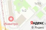 Схема проезда до компании Столичный центр научно-технического обеспечения промбезопасности в Москве