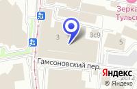 Схема проезда до компании КОНСАЛТИНГОВАЯ ФИРМА АМТ КОНСАЛТИНГ ГРУПП в Москве