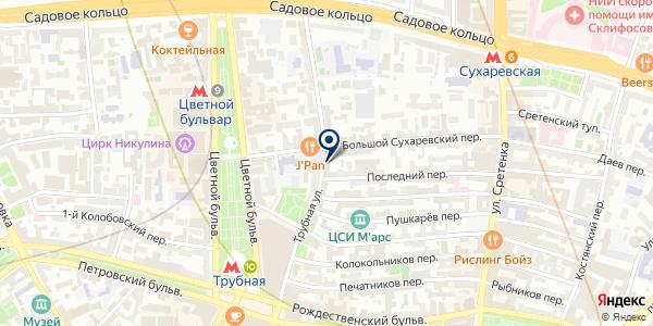 KLAPP cosmetics на карте Москве