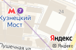 Схема проезда до компании ФСБ РФ в Москве