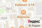 Схема проезда до компании КОМЕРК РУСС в Москве