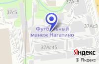 Схема проезда до компании ТФ АДМ ГРУППО в Москве