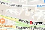 Схема проезда до компании Arstelle Design в Москве