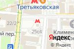 Схема проезда до компании Станция Третьяковская в Москве