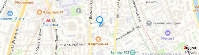 улица Малая Ордынка