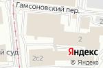 Схема проезда до компании Charmira в Москве