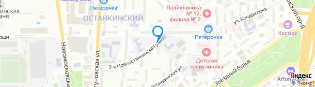 улица Новоостанкинская 3-я