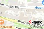 Схема проезда до компании Виза В Мир в Москве